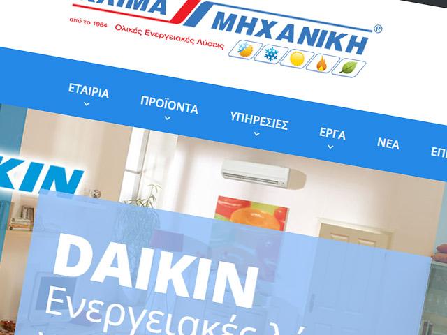 de0817e845b4 EXACT e-business solutions