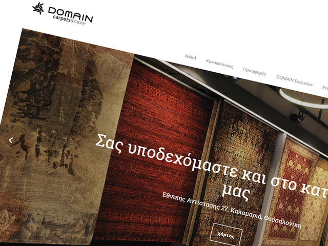 DOMAIN CARPETS